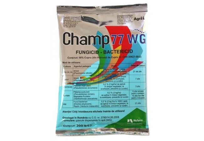 Champ 77 WG, 200 grame