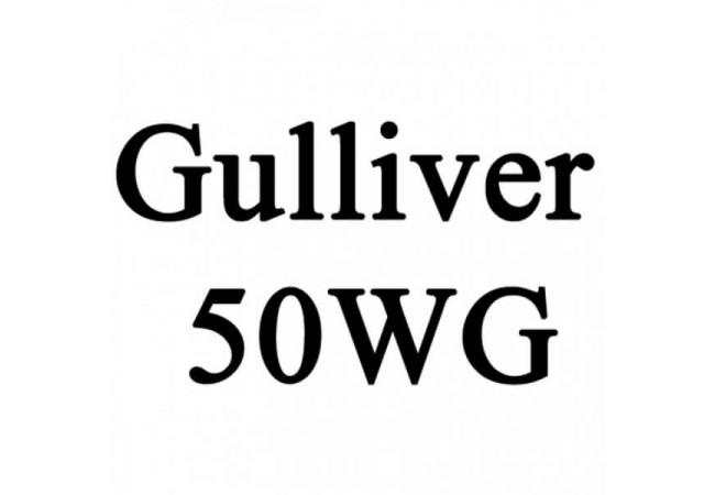 Gulliver 50 WG